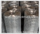 Special Welded Wire Mesh Panel