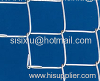 Diamond Wire Mesh Netting