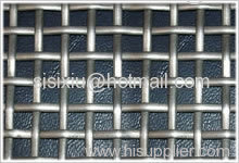 Crimped Wire Mesh Nettings
