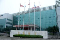 Wenzhou Toptime Electric Co.,Ltd.