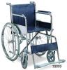 Economy Stainless Steel Wheelchair