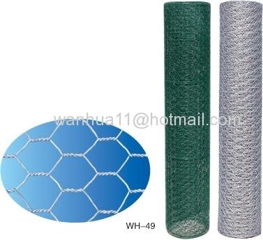 hexagonal wires mesh