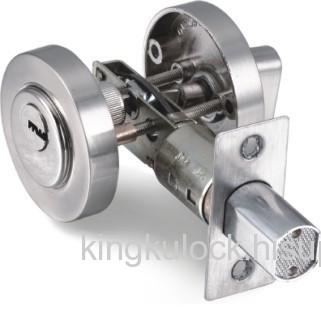 Auxiliary Lock