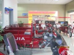 Guangzhou Okjia Motorcycle Co.,Ltd