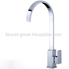 Single Lever Square sink Mixers