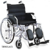 Aluminum Lightweight Wheelchairs