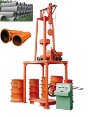 rrigation pipe machine