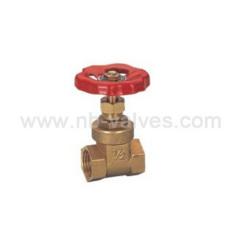 high quality brass gate valves