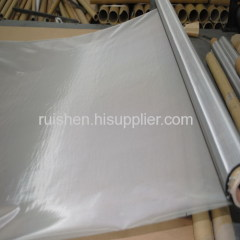 steel wire mesh screening
