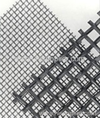 Stainless Crimped Mesh