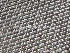 Crimped Metal Mesh