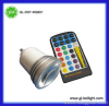 Dimmable LED RGB Spot light