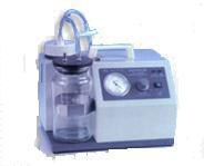 Low vacuum suction machine