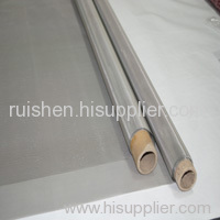 Stainless Steel Mesh Cloth for Screen Printing