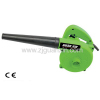 400w Electric Blower