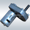 electric DC Gear Motor