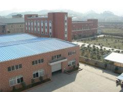 Hangzhou Hongsen Cable Co.,Ltd.