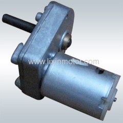 gear reduction motors
