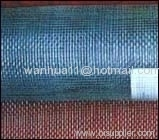 galvanized square wires mesh