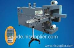 BS-500A Automatic film contraction packaging machine
