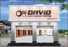 ZheJiang David Door Industry Co., Ltd.