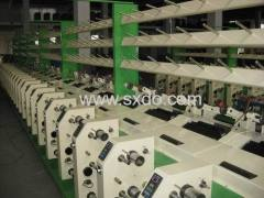 air covering machine