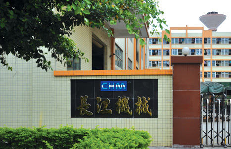 CHEUNG KONG MACHINERY (HK)LIMITED