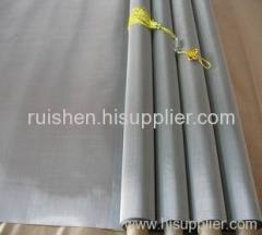 250mesh Stainless Steel Wire Screen