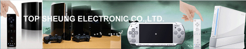 Top Sheung Electronic Company Limited
