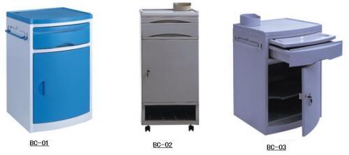 Hospital Bedside Cabinets Bedside Cabinet