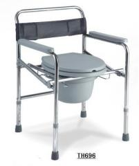 Disable medical Commode Chair