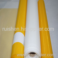 Polyamide Nylon Screen Fabric