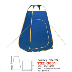 Privacy Shelter