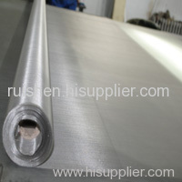 Stainless Steel Printing Wire Netting