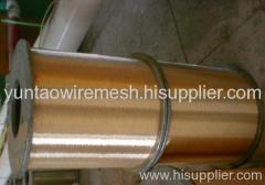 Brass Wire Supplier