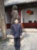 Mr. Yuan Jack