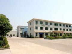 Ningbo BSUN Packaging Co., Ltd.