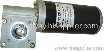 pmdc worm gear motor