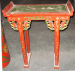 Antique reproduction altar table
