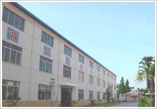 Anping Jiahe Hardware Wire Mesh Co., Ltd.