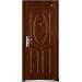 Interior PVC Wood Door