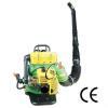 vacuum blower blower EB-415
