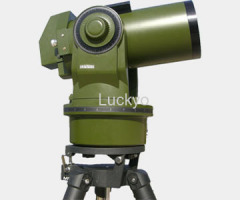 Free space laser communication system
