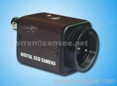 Box colour camera