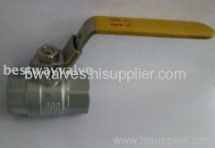 ball valve with lock