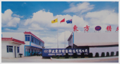 Ningbo East-casting Co.ltd