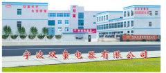 Ningbo Shuangtong Electric Appliance Co., Ltd.