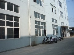 Ruian Huabo Plastic Packaging Machinery Co., Ltd (Huana Machinery)