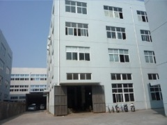 Ruian Huabo Plastic Packaging Machinery Co., ltd.