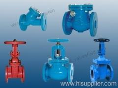 ANSI DIN BS standard valve